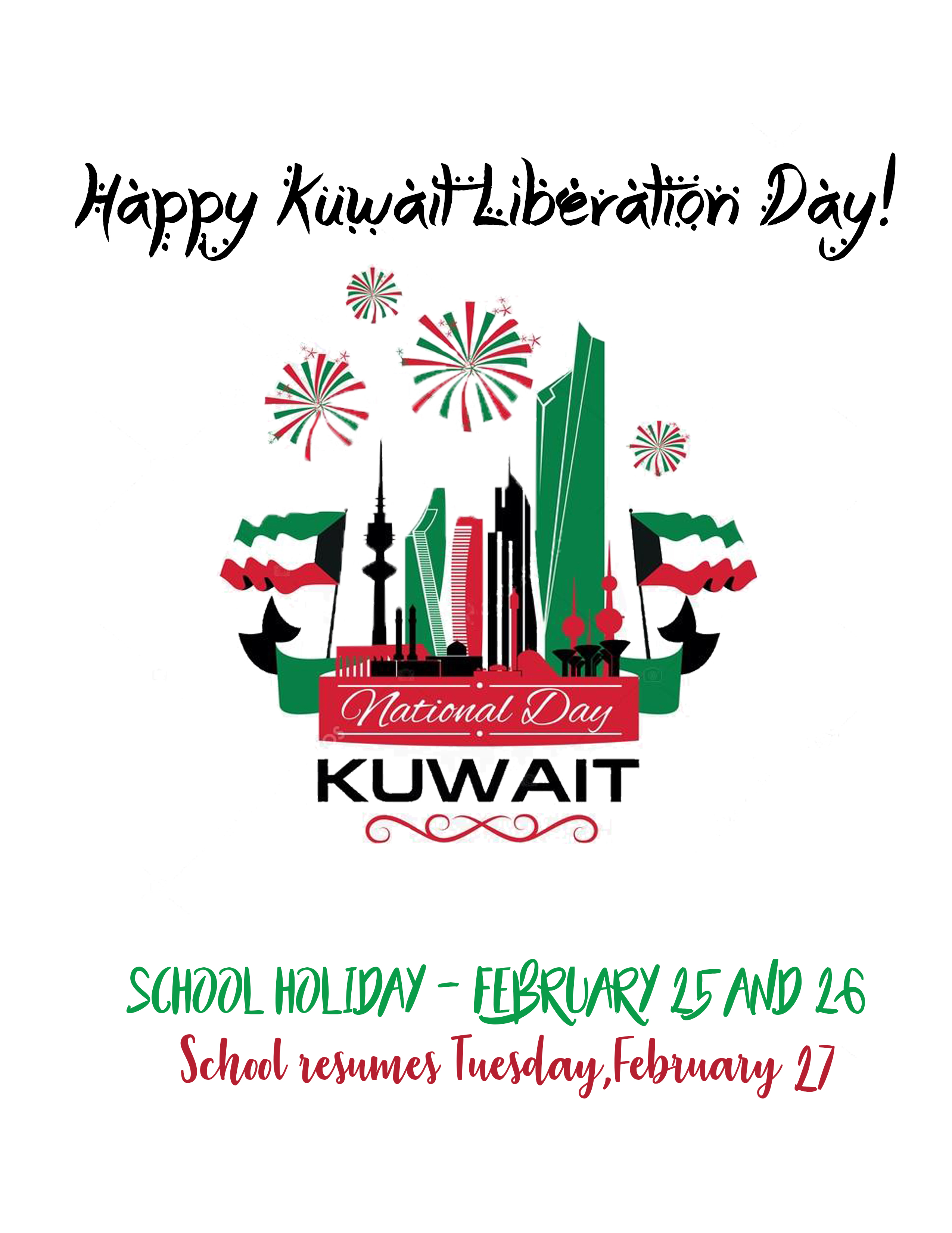 Happy National Day! | ASK High School Office Blog